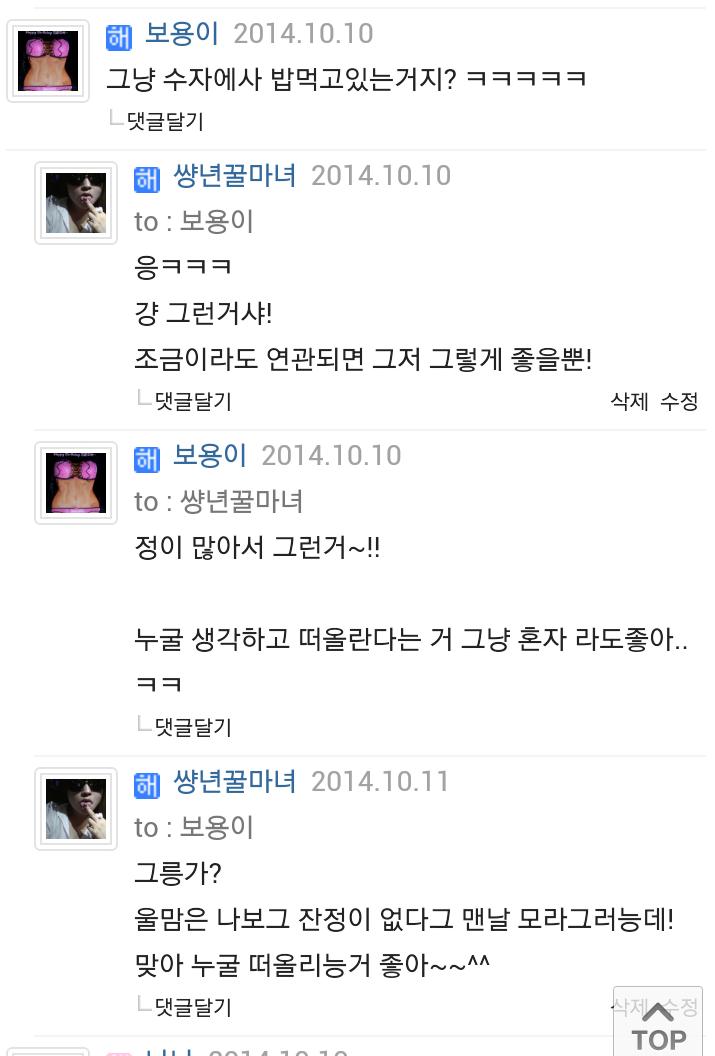 Screenshot_2014-10-12-14-01-22-1.png