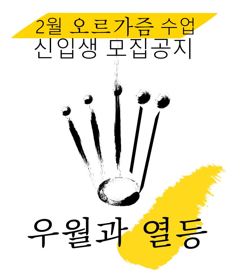 6_-우월과-열등.png