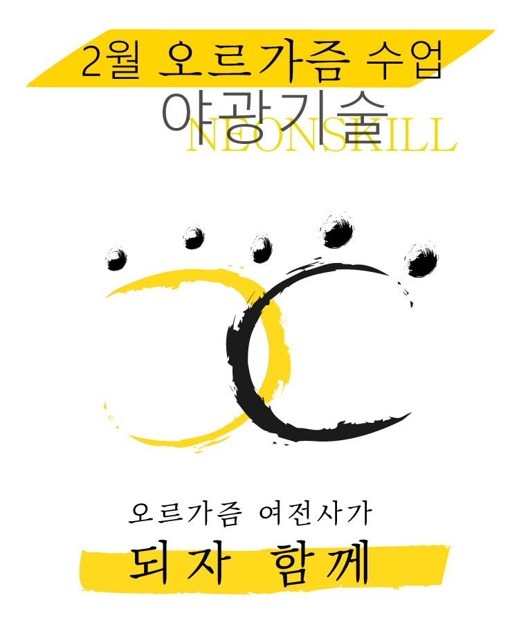 12_여전사의의미.png